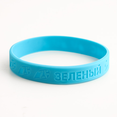 ZF Silicone wristbands